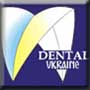 Dental-UKRAINE